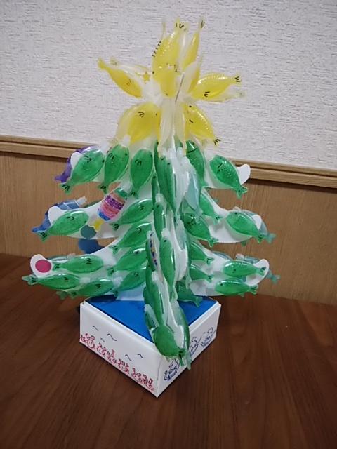 京都府紙器段ボール箱工業組合クリスマスツリーデザインコンテスト釣り(ツリー)賞